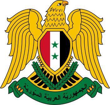 Lambang Negara Suriah