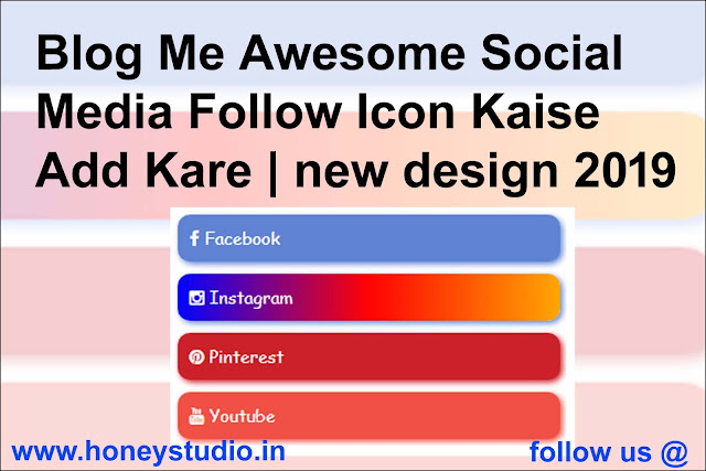 Blog Me Awesome Social Media Follow Icon Kaise Add Kare | new design 2019, free blogging course