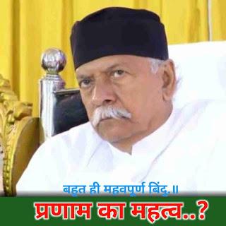 Sahab shree harindranand ji, shiv sishy harindranand ji, sahab harinder bhaiya, sahab bhaiya ji,