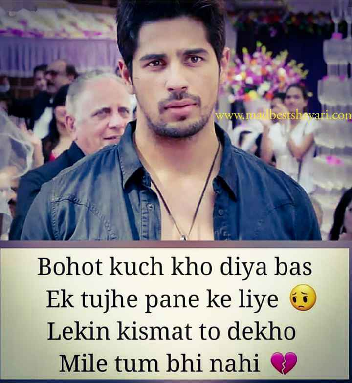 so sad shayari dp boy
