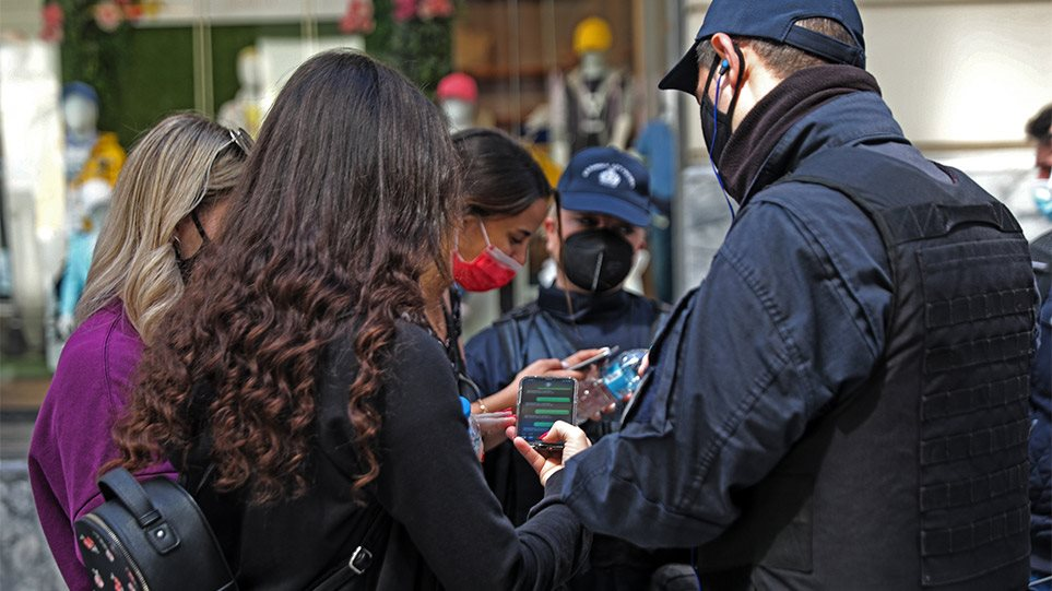 Lockdown: Εβδομάδα αποφάσεων για SMS και απαγόρευση κυκλοφορίας