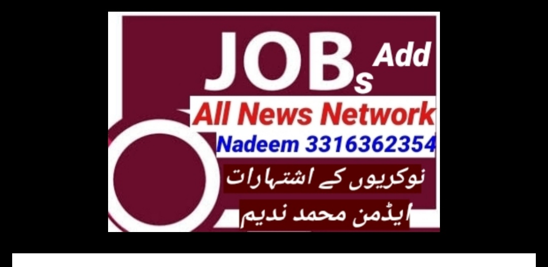 27 May 2019 Jobs - Top Rated Pakistani NewsPapers