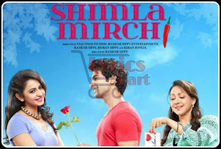 Mainu Rang Lagea-Shimla Mirch Lyrics