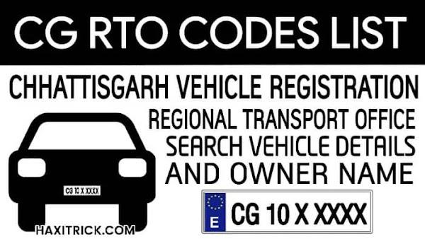 Chhattisgarh Vehicle Registration (CG RTO Code)