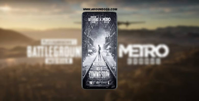 تحميل تحديث ببجي المترو 2020 : PUBG Mobile 1.1 Metro  للاندرويد والايفون من ميديا فاير