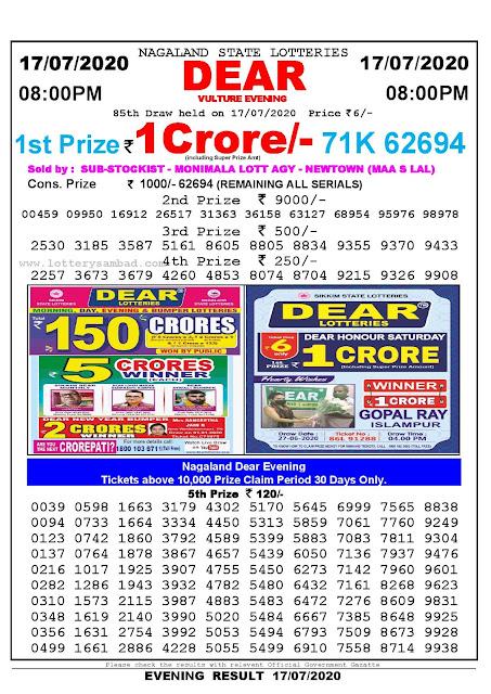 Nagaland State Lotteries 17-07-2020 Lottery Sambad Result 800 PM