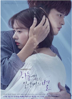 The Smile Has Left Your Eyes drama korea oktober 2018 terbaru