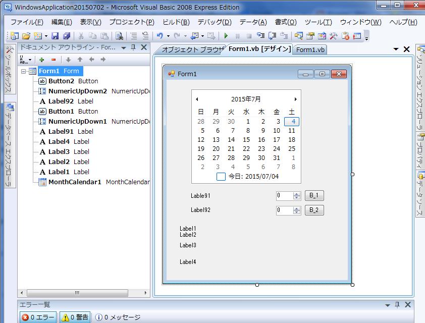 Monthly Calendar Visual Basic : Shiroyuki mot の ひとりごと vb monthcalendar って何