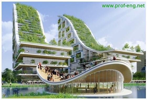 ما هي الأبنية الخضراء أو العمارة الخضراء ومدى اهميتها واستخداماتها