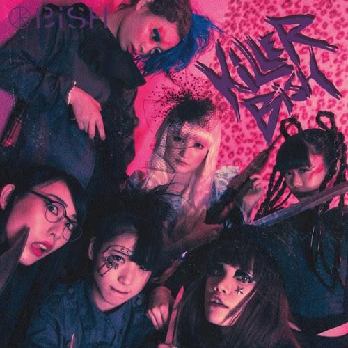 Download Brand-new idol SHiT KiLLER BiSH rar, Flac, Lossless, Hires, Aac m4a, mp3, zip