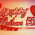 Top Best WhatsApp Profile Pictures Mothers Day Dp-Happy Mothers Day