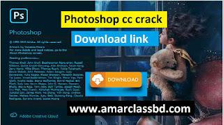 amtlib.dll photoshop cc 2020, amtlib.dll photoshop v21.0.0.37, adobe amtlib.dll, amtlib.dll photoshop, amtlib.dll 2020, adobe cc 2020 amtlib.dll, photoshop cc 2020 crack amtlib.dll, Photoshop CC 2020 Crack, Download With Keygen, photoshop cc 2020 download link, photoshop crack, v21.0.0.37, 2020 v21.0.0.37, adobe 2020 crack, photoshop cc 2020 release date, photoshop cc 2019 crack reddit, adobe zii 2020, adobe cc 2020 crack, adobe zii patcher, zii patcher, adobe universal patcher