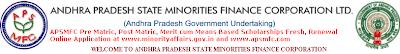 APSMFC Muslim Minority Scholarships