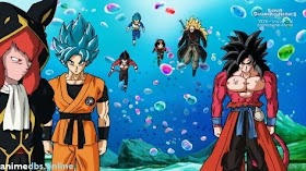 Super Dragon Ball Heroes Capítulo 7 Sub Español HD