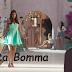 Butta Bomma Song Lyrics - Ala Vaikunthapurramuloo | Armaan Malik