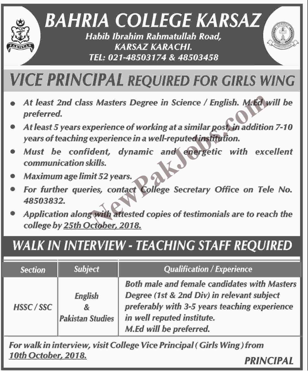 Jobs for Master Degree Holders in Bahia College Karsaz