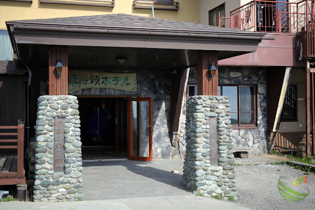 美ヶ原 王ヶ頭ホテル