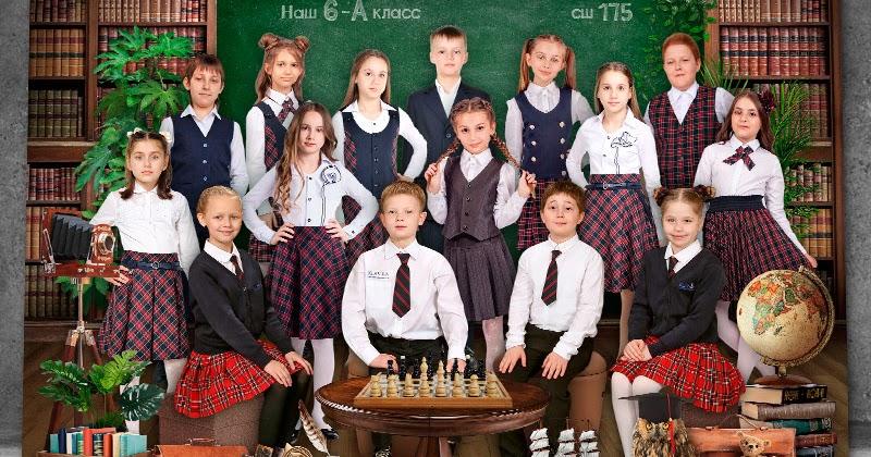 шаблон для общей фотографии класса выполнен трех