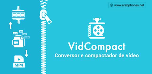 أفضل تطبيق لضغط الفيديو مع الحفاظ على جودته HD على أندرويد