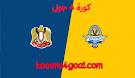موعد مباراة بيراميدز وطلائع الجيش اليوم كورة 4 جول السبت والقنوات الناقلة بالدوري المصري