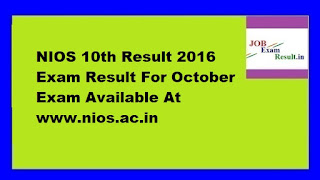 NIOS 10th Result 2016 Exam Result For October Exam Available At www.nios.ac.in