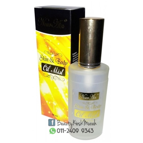 Nour Ain Skin & Body Oil Mist