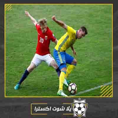 بث مباشر مباراة السويد والنرويج