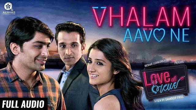 Valam Aavo Ne Lyrics - Jigardan Gadhavi