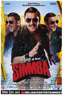 Simmba First Look Poster 3