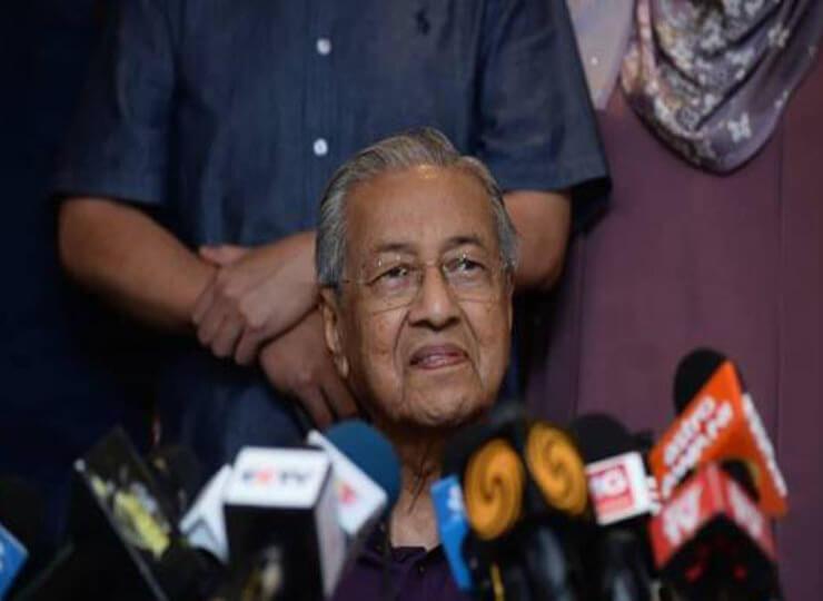 Tun Mahathir Letak Jawatan PM