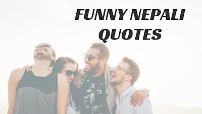 nepali-funny-jokes-quotes