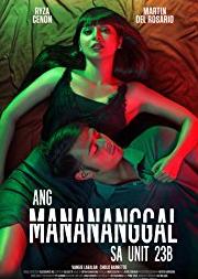 Ang Manananggal Sa Unit 23B 2016