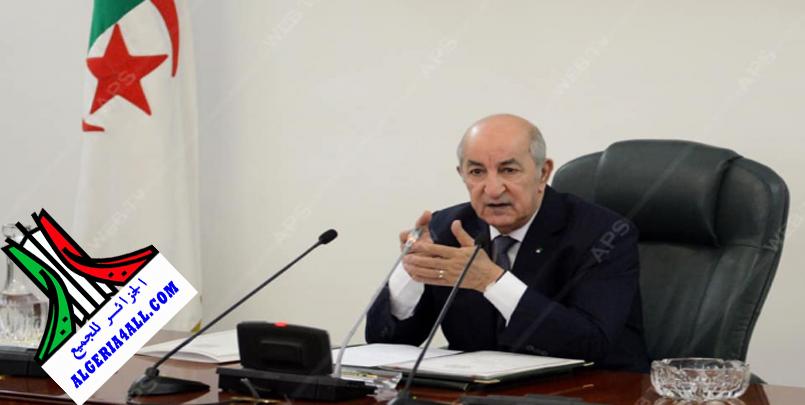 صور مجلس الوزراء الاحد 23 فيفري 2020