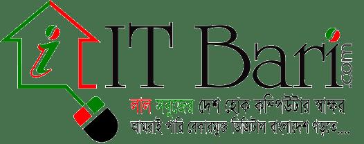 It-bari Seo Paid Tutorial Free Download Link
