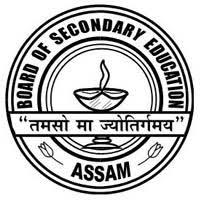 seba logo india sakori