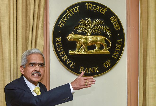 बघा काय काय दिल्या RBI ने घोषणा