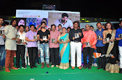 Rani Gari Banglow Audio Launch-thumbnail-1