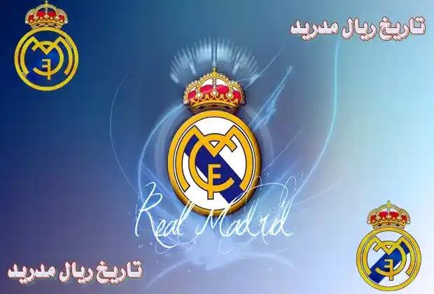 ريال مدريد,تاريخ ريال مدريد,اخبار ريال مدريد,أكبر إنتصارات في تاريخ ريال مدريد,نادي ريال مدريد,اسوأ عشرة خسائر فى تاريخ ريال مدريد,ريال مدريد وبرشلونة,ريال مدريد اليوم,زيدان ريال مدريد,صفقات ريال مدريد,بطولات ريال مدريد,رونالدو ريال مدريد,تاريخ نادي ريال مدريد,إنتقالات ريال مدريد,تاريخ تأسيس ريال مدريد,تاريخ ريال مدريد و ليفربول,مدريد,تاريخ ريال مدريد في دوري الابطال,أكبر 10 هزائم في تاريخ ريال مدريد,أكبر الهزائم في تاريخ ريال مدريد,أفضل اللاعبين في تاريخ ريال مدريد