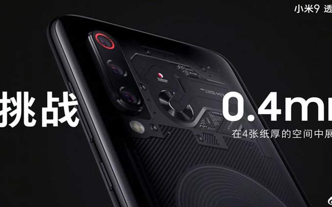 Xiaomi-mi-9-battle-angle-special-edition