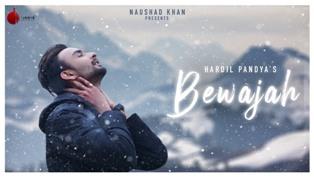 Bewajah Song Lyrics - Hardil Pandya