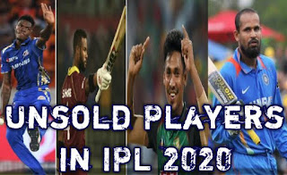 10 Players unsold this IPL 2020 Auction amazin things in IPL 2020