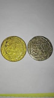 Arab Historical Rare Coin