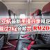 亚航最新手提行李规定,超过7kg会被罚RM200!