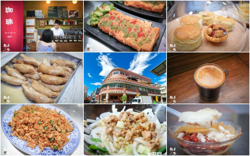 三峽公有市場及周邊小吃美食懶人包