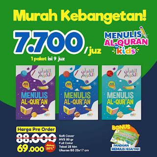 MENULIS AL-QURAN FOR KIDS