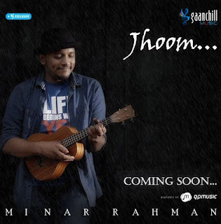 Jhoom Chords- Minar Rahman