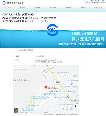 【Tuyển dụng】Kỹ sư thiết kế Hệ thống điều hòa không khí, cấp thoát nước, tiếng Nhật N4