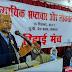 Judicial Corruption and Democracy: Rihai Manch organised Symposium