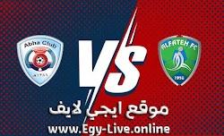 مشاهدة مباراة الفتح وأبها بث مباشر ايجي لايف بتاريخ 07-12-2020 في الدوري السعودي