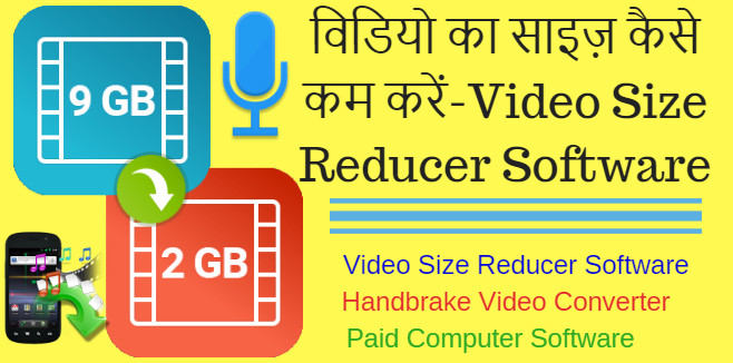 Video Size Reducer Software